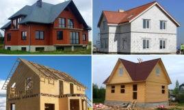 Строительство частного дома – из чего лучше строить?