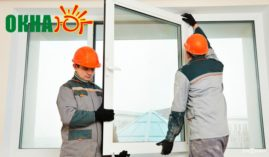 Пластиковые окна ПВХ от компании «ПластСервис-М».