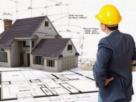 Платный выезд строительного эксперта