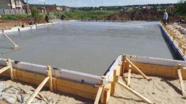 Как сделать бетонные полы