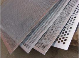 Перфорированная сталь