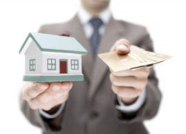 Кредиты на недвижимость.