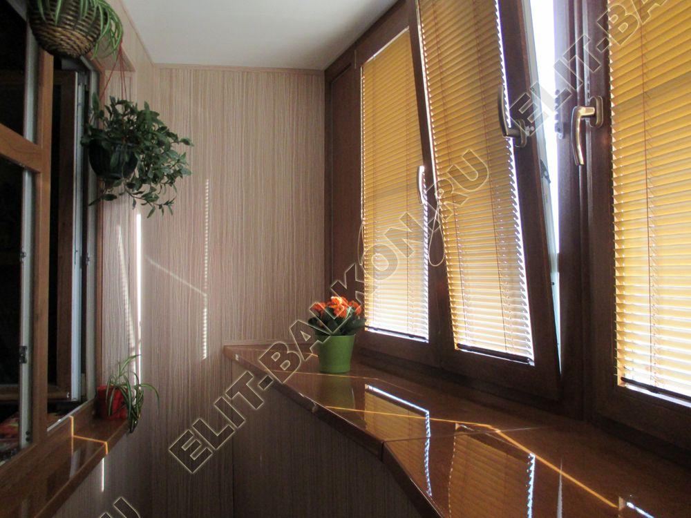 Ремонт балконов в хрущевках